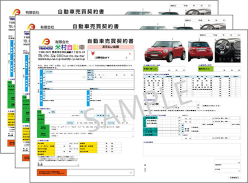 A4サイズ以下 3枚複写伝票 表カラー/裏印刷なし 5冊(250セット)
