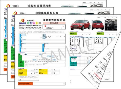 A4サイズ以下 3枚複写伝票 表カラー/裏カラー 7冊(350セット)