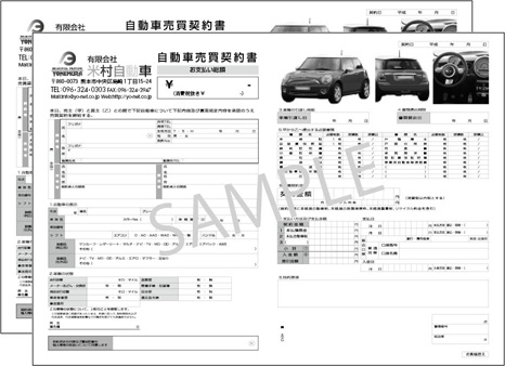 B4/A3サイズ 2枚複写伝票 表黒1色/裏印刷なし 1冊(50セット)
