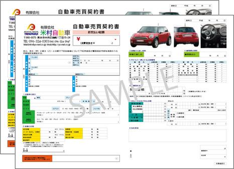 B4/A3サイズ 2枚複写伝票 表カラー/裏印刷なし 7冊(350セット)