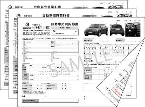 A4サイズ以下 3枚複写伝票 表黒1色/裏カラー 8冊(400セット)