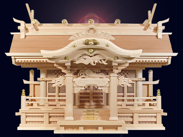 よりおかオリジナル高級神棚「白鳳」三社