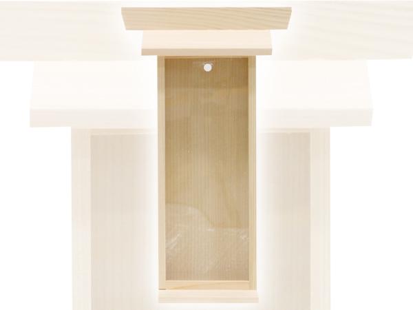 壁に掛ける簡単神棚。札差(ひのき)