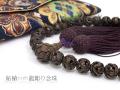 全宗派用・片手念珠【女性用数珠】柘植(つげ)龍彫り・正絹房念珠・数珠袋付