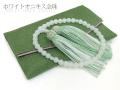 【女性用数珠】ホワイトオニキス共仕立・正絹房(緑)・数珠袋付