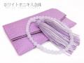 【女性用数珠】ホワイトオニキス共仕立・正絹房(紫)・数珠袋付