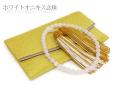 【女性用数珠】ホワイトオニキス共仕立・正絹房(黄色)・数珠袋付