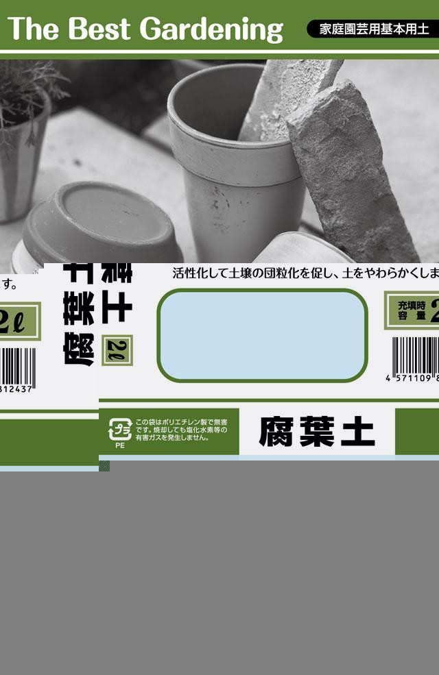 腐葉土(落葉100%) 2L