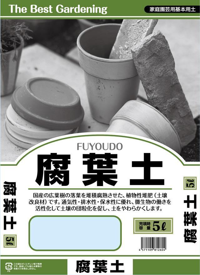 腐葉土(落葉100%) 5L