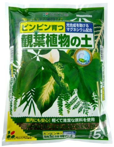 花ごころ専用培養土