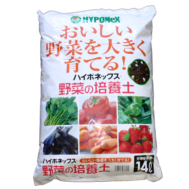 ハイポネックス野菜の培養土14L