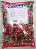 レバープランツ薔薇の肥料顆粒2KgX5袋(10Kg)