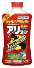 アリアトール粉剤1.1kg