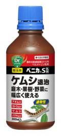 ベニカS乳剤300ml