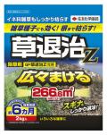 住友化学園芸 GF草退治Z粒剤2kg