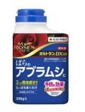 住友化学園芸 オルトランDX粒剤300g