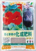花と野菜の化成肥料3Kg