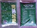 完熟堆肥(ゴールデンバーク)10kgお買得3袋セット