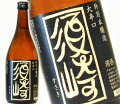 土佐の地酒 特別本醸造 大辛口「須崎」720ml