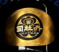 土佐の高知、司牡丹酒造から最高級のお酒、純米大吟醸原酒 座The 司牡丹 720ml