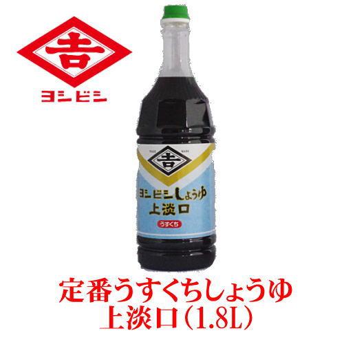 醤油 淡口 醤油の種類別塩分濃度。濃口、淡口、たまり、どれが最も高い?