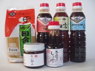 鹿児島醤油味わいセット