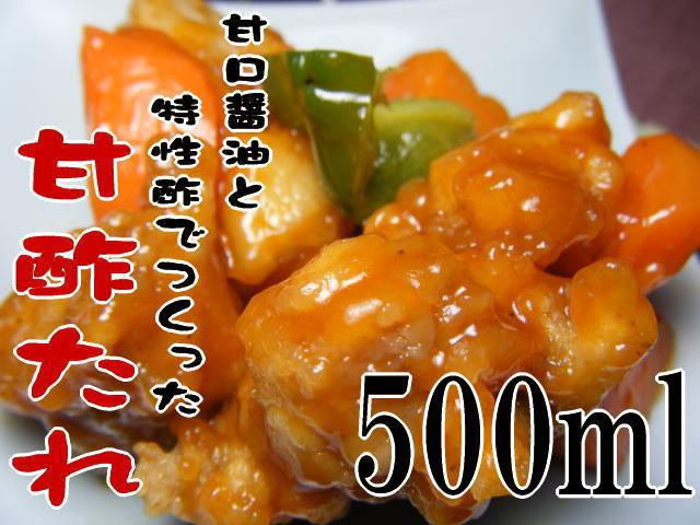 料理が手軽に美味しくなるやさしい甘みの万能三杯酢 甘口醤油と特製酢でつくった甘酢たれ(500ml)