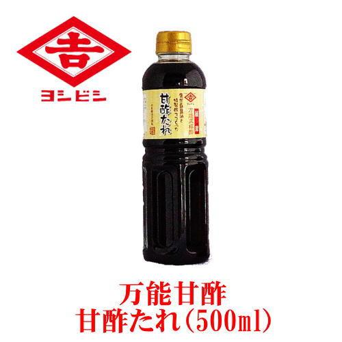万能酢甘酢たれ500ml