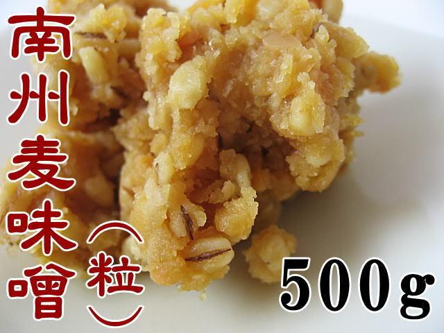 麦味噌500g 鹿児島