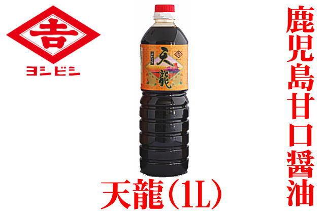 鹿児島甘口醤油天龍1L