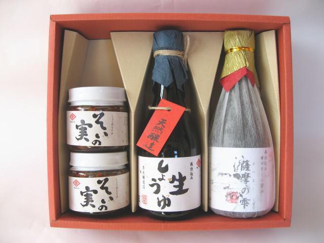 鹿児島醤油三昧セット【C】(薩摩の雫×1、生しょうゆ×1、そいの実×2)