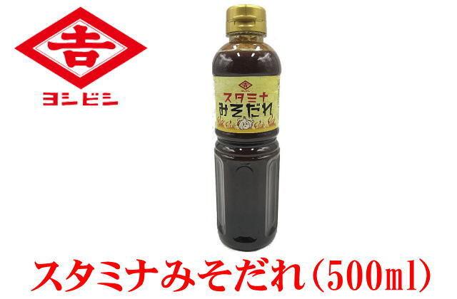 スタミナみそだれ(500ml)