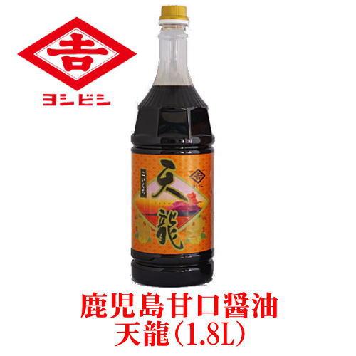 鹿児島甘口醤油天龍1.8L