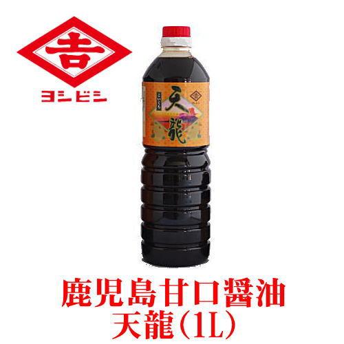鹿児島醤油天龍1L