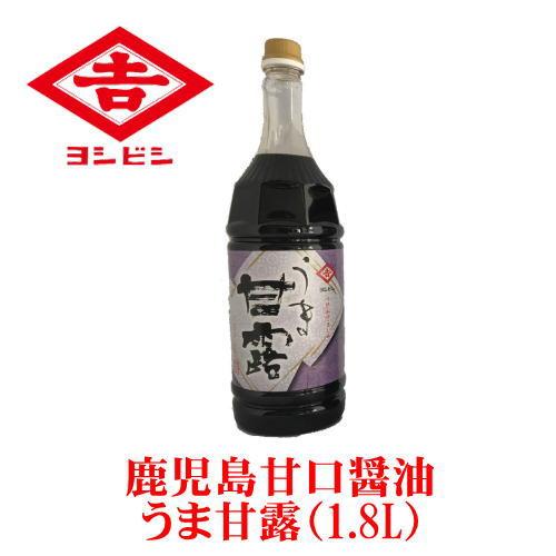 鹿児島醤油コクのある甘みのうまかんろ1.8L