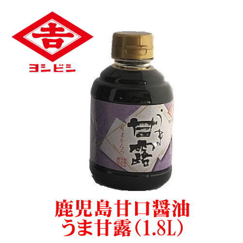 鹿児島甘口醤油うま甘露300ml