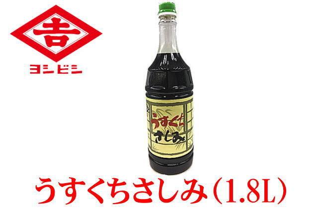 うすくちさしみしょうゆ(1.8L)
