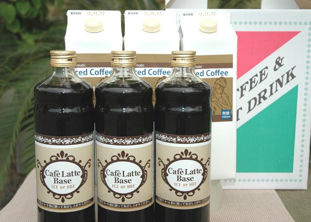 こだわりアイスコーヒーと本格カフェラテベース
