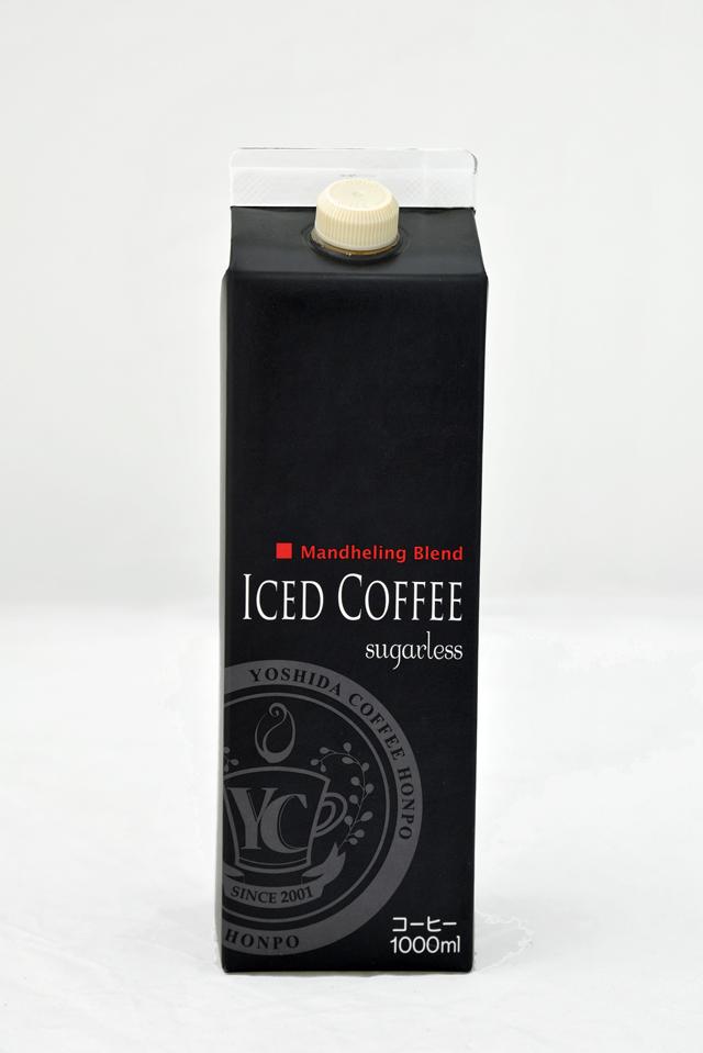 《吉田珈琲本舗謹製》こだわりのオリジナルアイスコーヒー1,000ml(無糖)