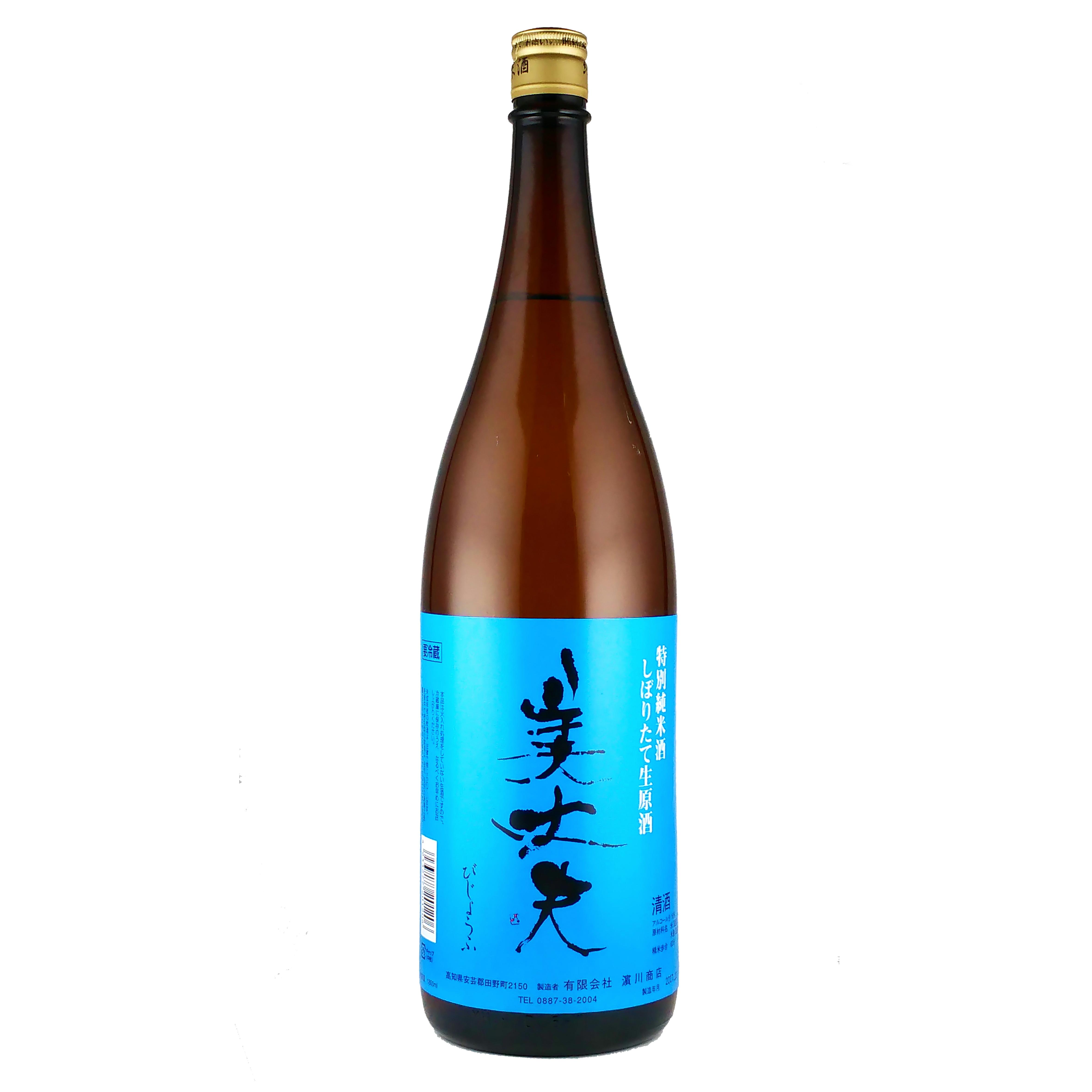 美丈夫 特別純米 しぼりたて 生酒 1800ml
