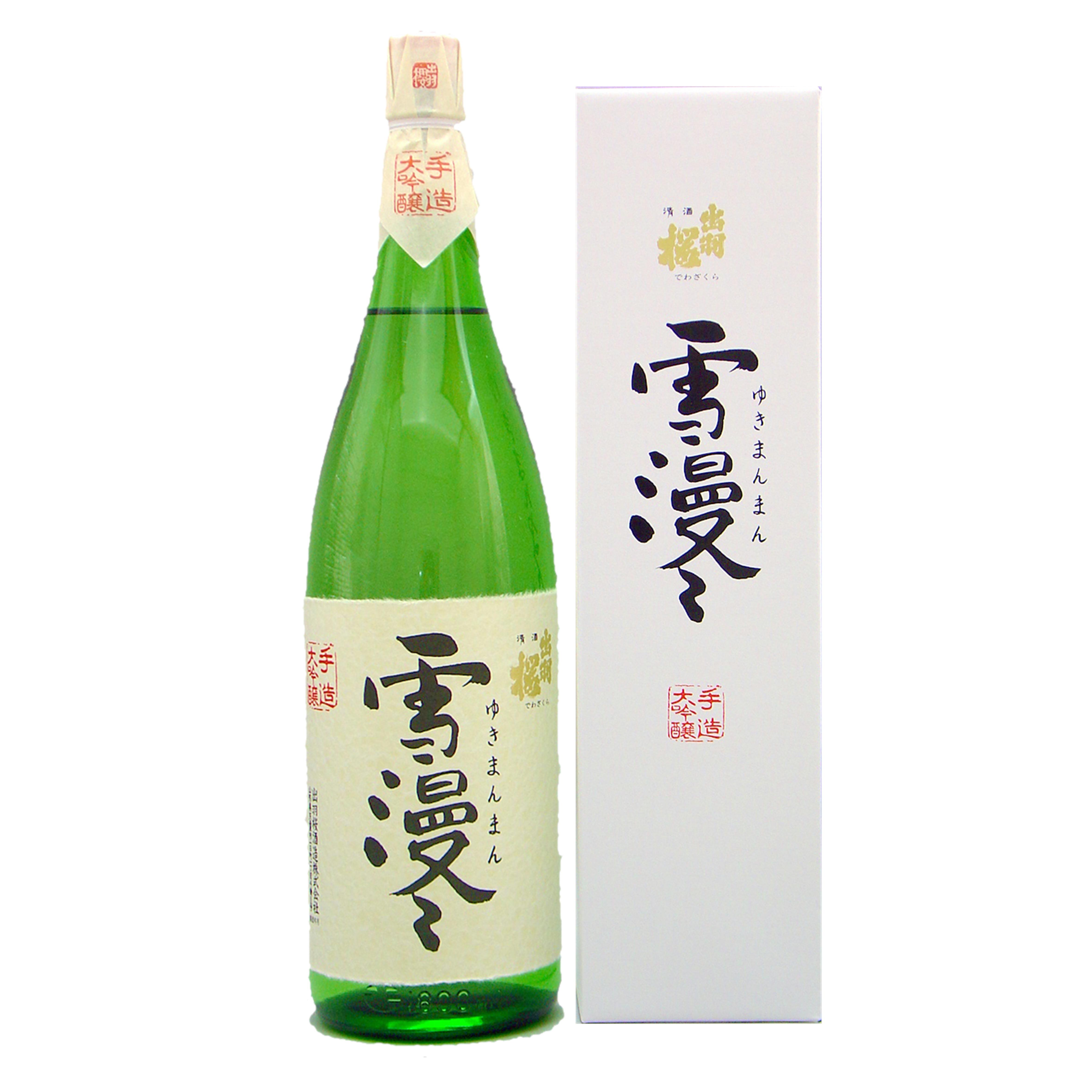 出羽桜 雪漫々 手造り大吟醸 1800ml 【専用化粧箱入】