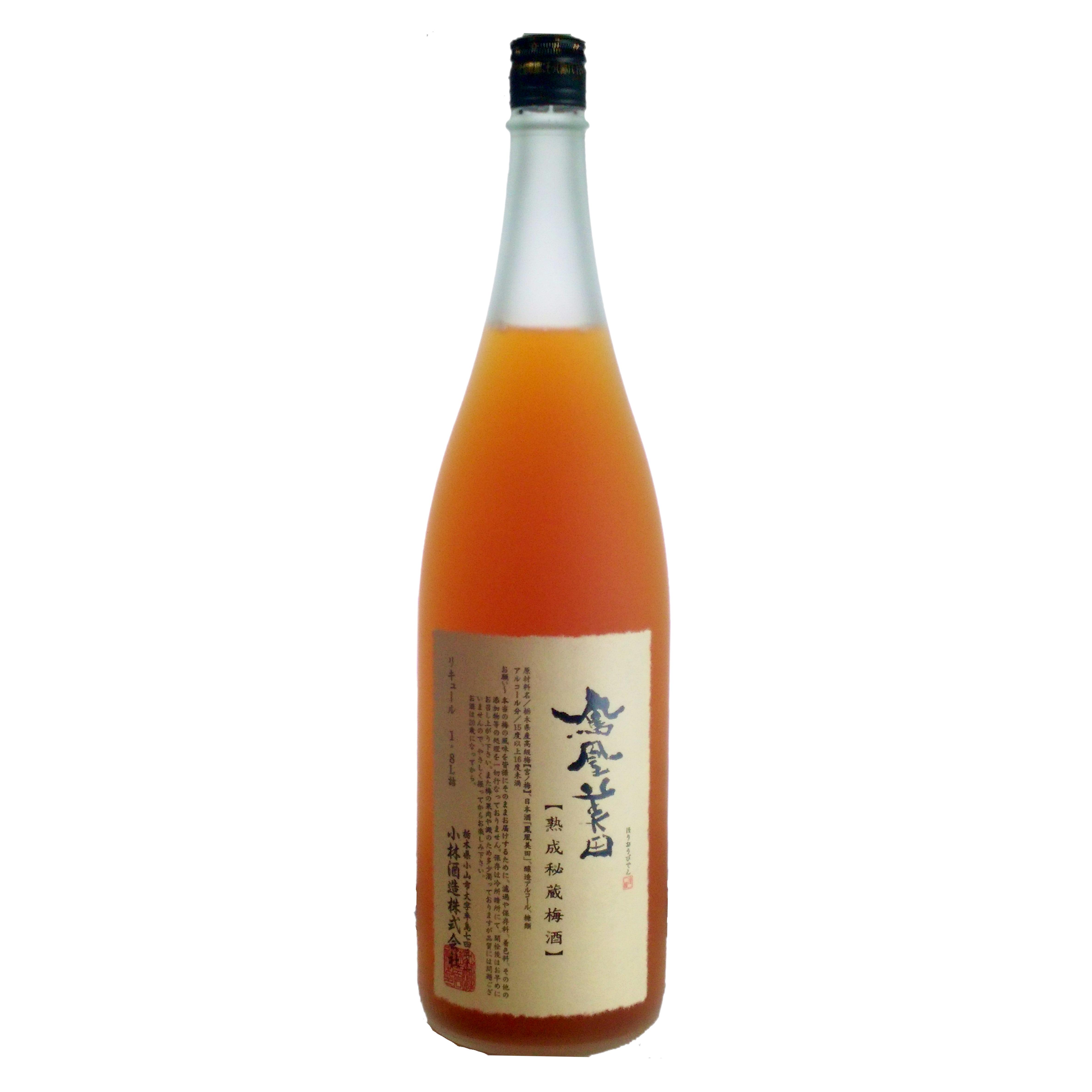 鳳凰美田 熟成秘蔵梅酒