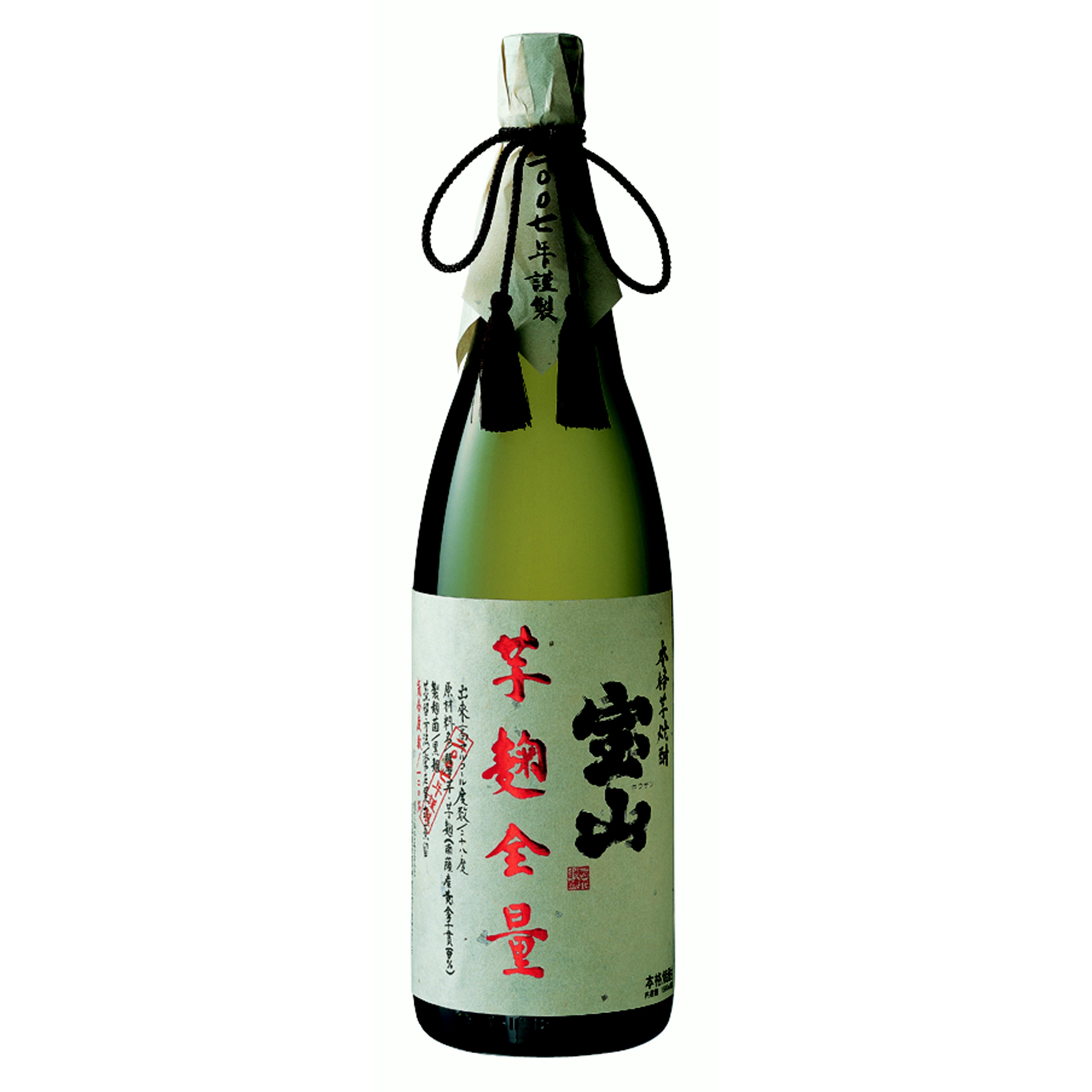 宝山 芋麹全量 1800ml 【専用化粧箱入】