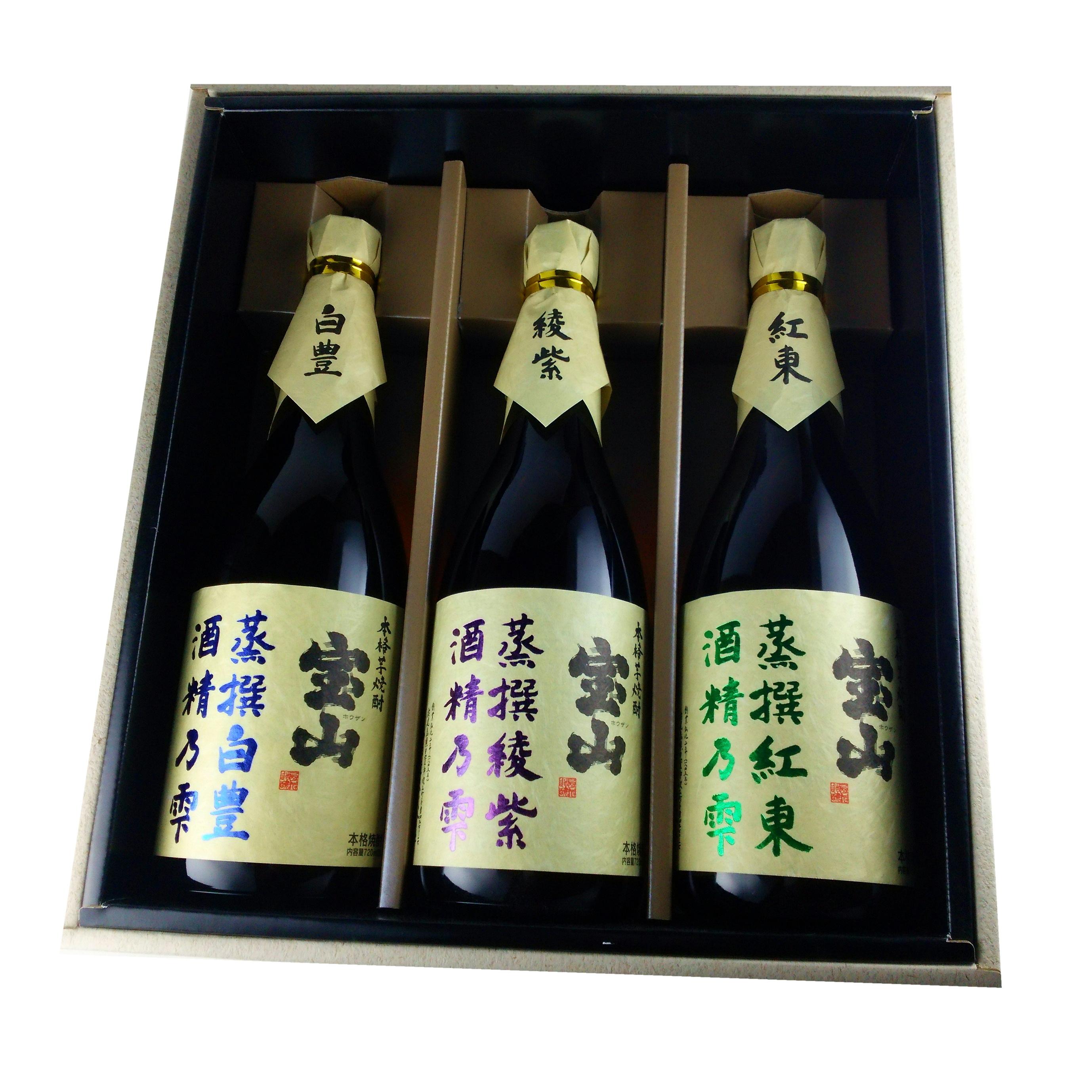 焼酎飲み比べセット「芋違い・宝山『蒸撰シリーズ』」720ml×3【化粧箱付】