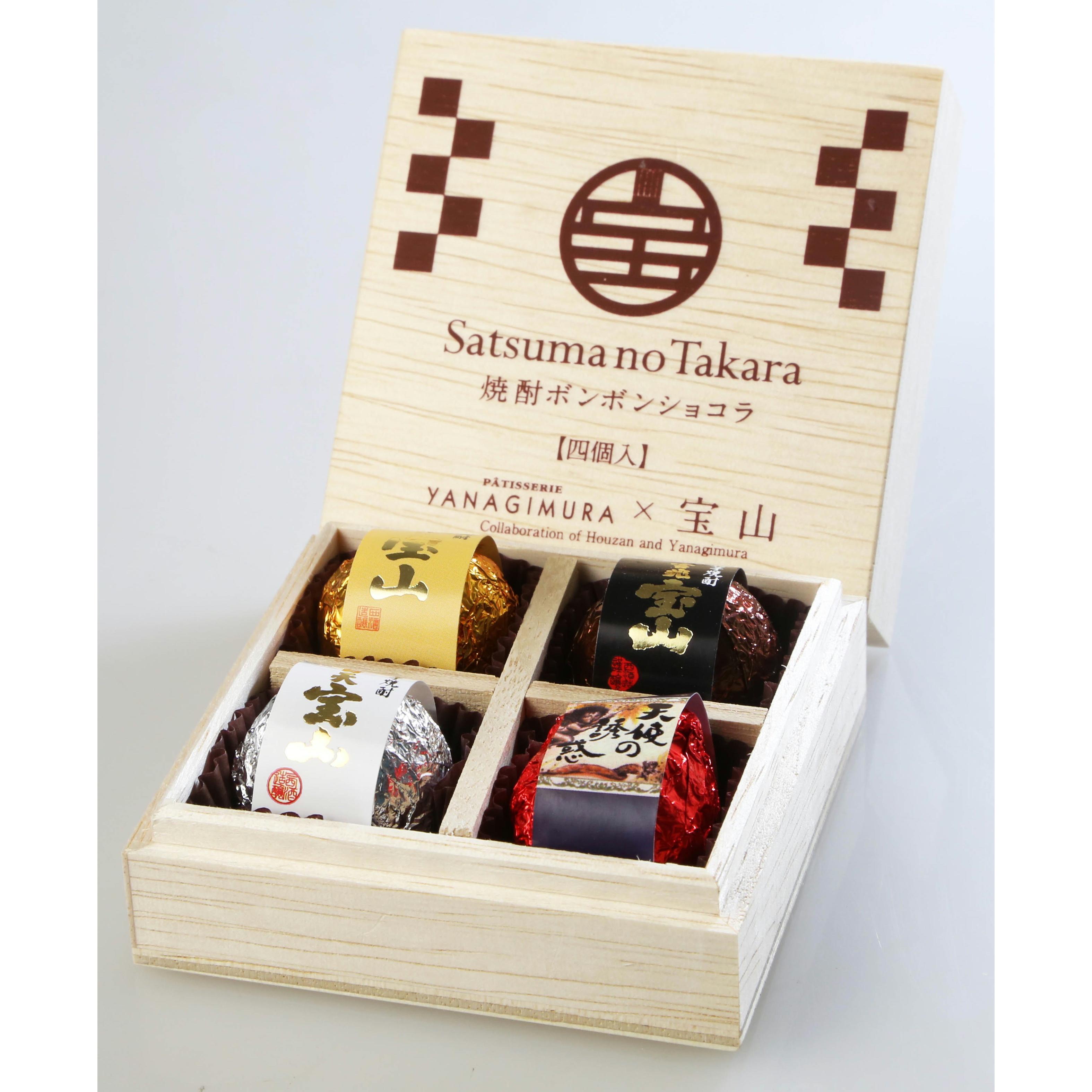 宝山ボンボンショコラ(4種入り)【専用木箱入り】