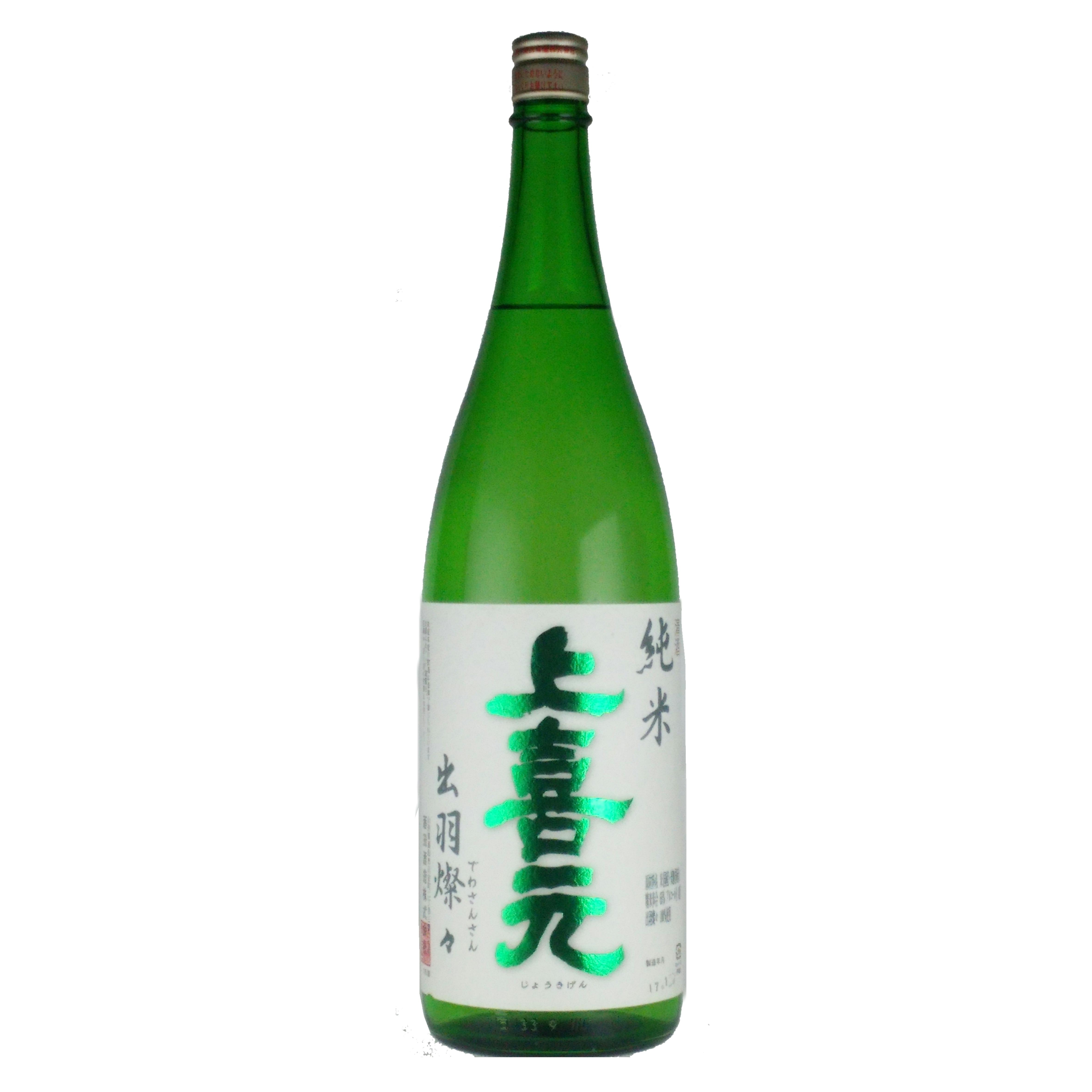 上喜元 出羽燦々 純米酒 1800ml