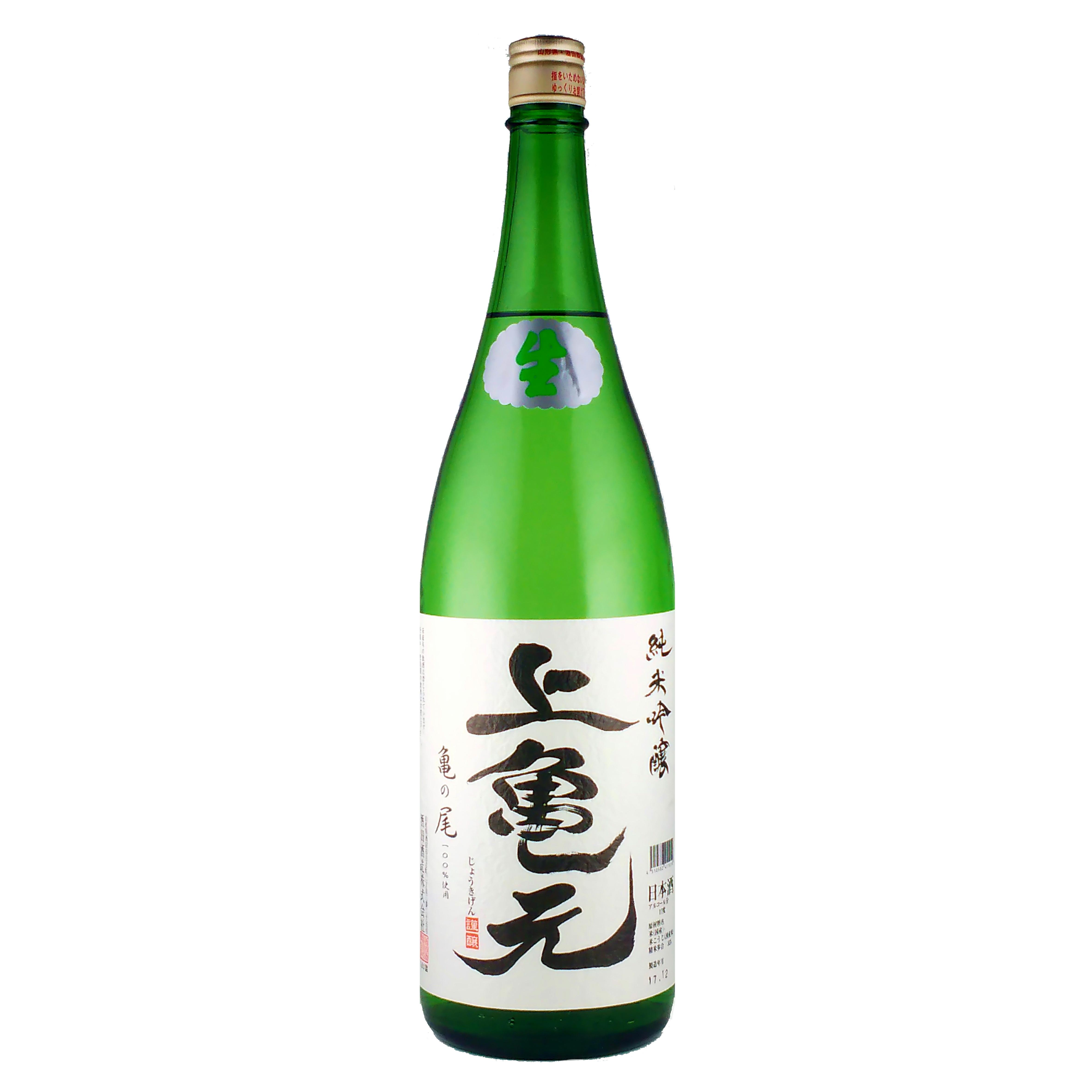 上亀元 亀の尾 純米吟醸 生酒
