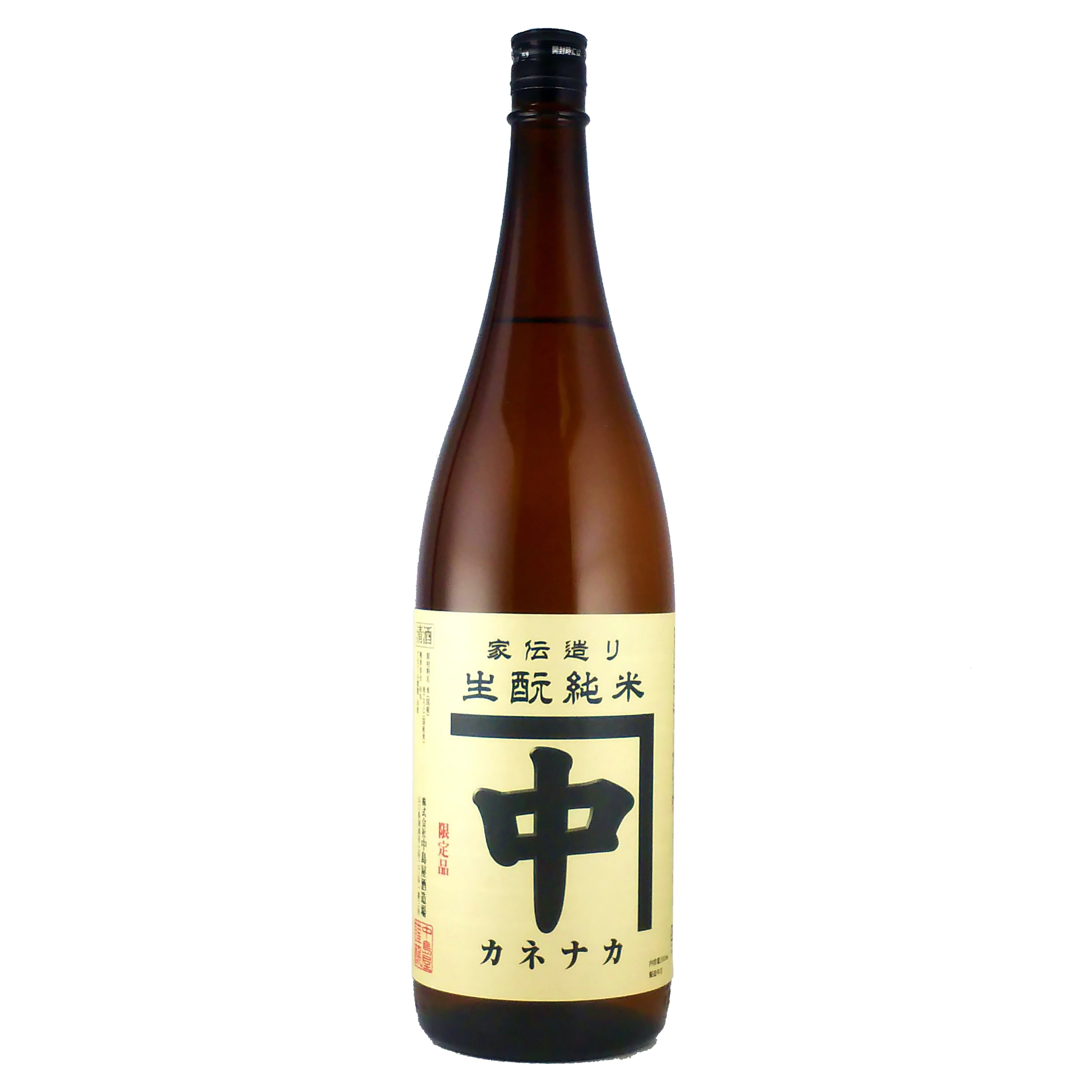 カネナカ 生もと純米酒