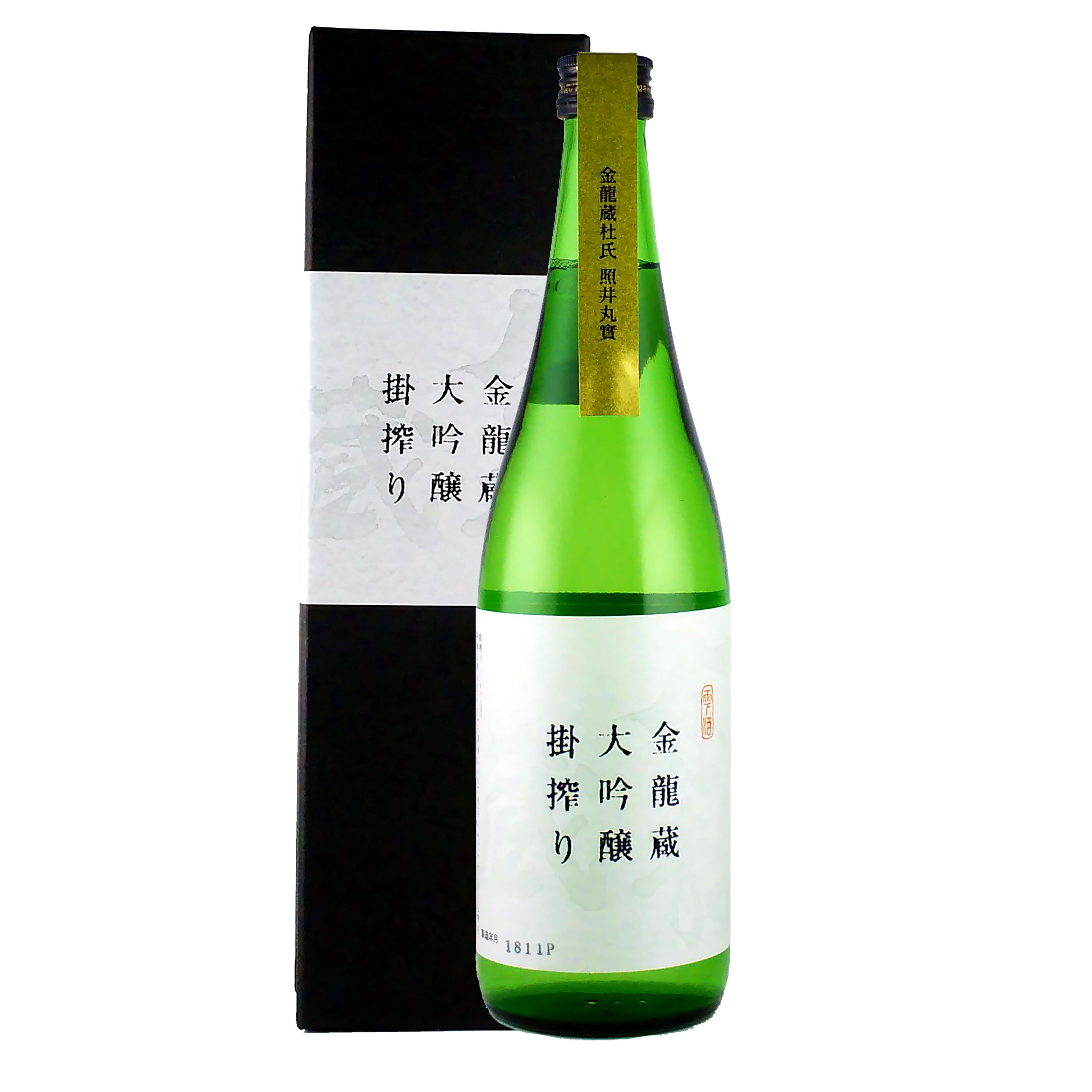 一ノ蔵 金龍 大吟醸 掛搾り 720ml