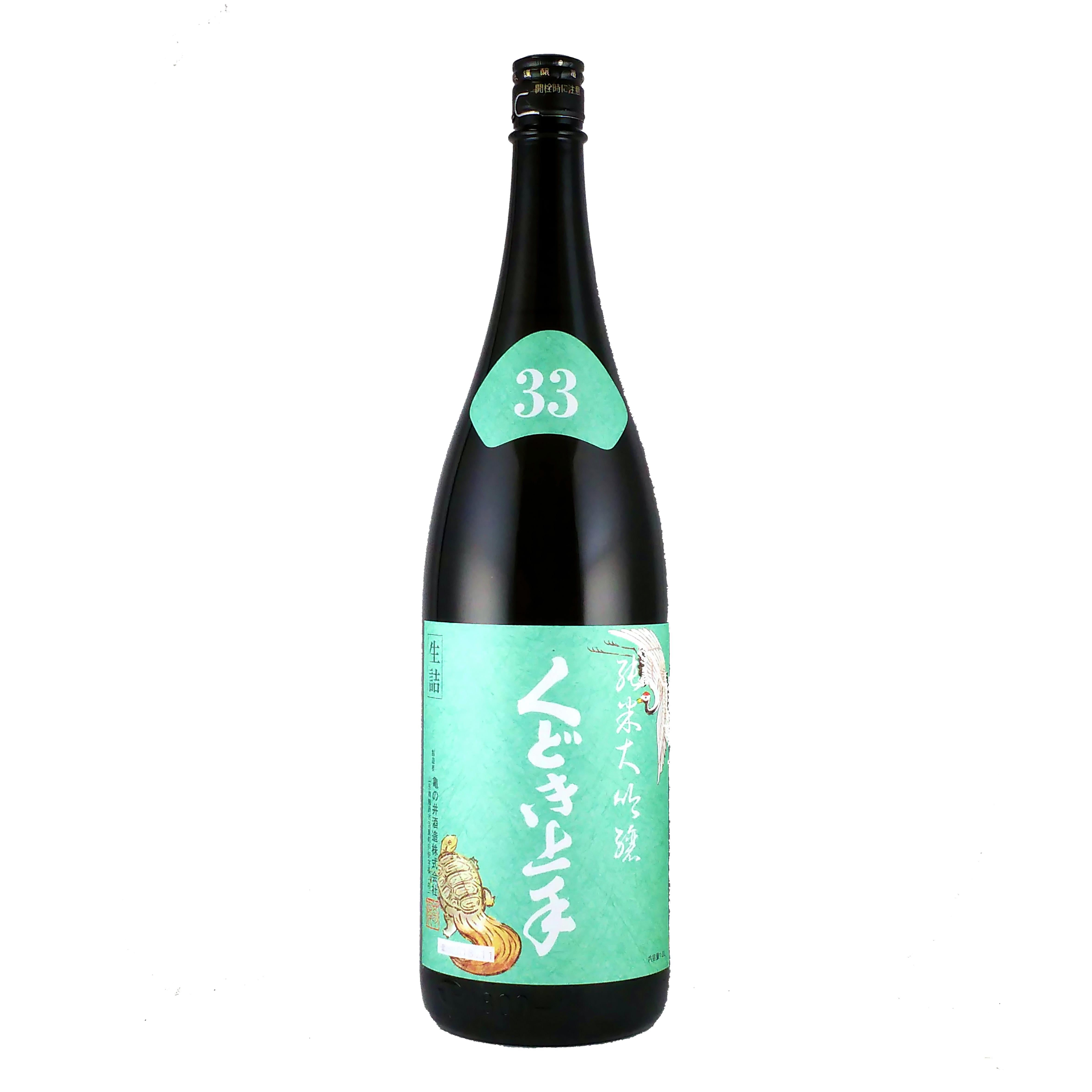 くどき上手 白鶴錦 純米大吟醸 磨き33%  1800ml